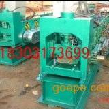 数控W型钢设备,订做各种异型冷弯机