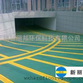 坡道防滑面层