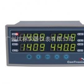 XSDAL/A-H2RRT1A1B0S0V0双显示仪表