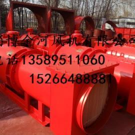 金河专业生产制造KCS-418D湿式除尘风机