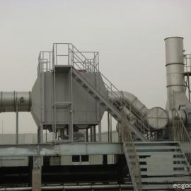 废气处理塔|废气净化塔|废气处理厂――东莞优洁