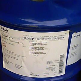 供应巴斯夫液体光稳定剂B97