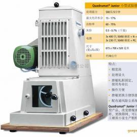 Quadrumat Junior /小型试验磨粉机