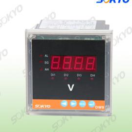 厂家直销电压表,DW9数字电压表,直流电压表