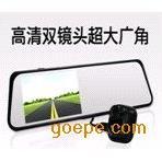 天智HC20Q/4.5寸双镜头高清行车记录仪厂家