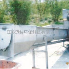 YS型螺旋输送压榨机