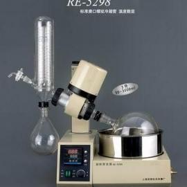 RE-5298旋转蒸发器