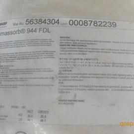 供应巴斯夫BASF光稳定剂622