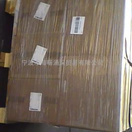 供应巴斯夫(汽巴)紫外线吸收剂234