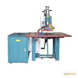 贵州、云南皮革压花机、高频热合机找重庆振嘉机械