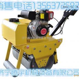 腾宇机械||大轮径手扶式压路机 大单轮重型压路机