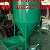高速搅拌混合机 高速立式混合机 混合机械Z3