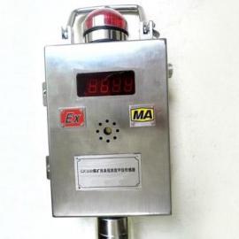 煤矿用高低浓度甲烷传感器 高低浓度甲烷传感器