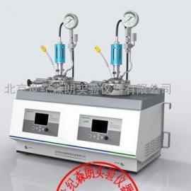 新型微型平行反��器
