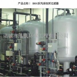 HHGG系列活性炭过滤器
