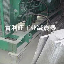 发电机组减振器 柴油发电机减震器 发电机减震垫