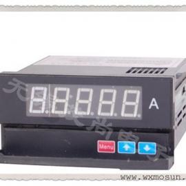 MS-AA94B单相电流表 数显变送电压表 带输出电流表