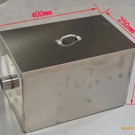 0.3吨/时 贵阳304不锈钢隔油池 厨房油水分离器 400*250*250