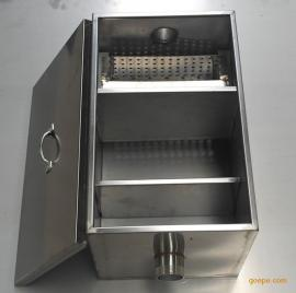 0.5吨/时&成都不锈钢隔油池&厨房油水分离器 500*300*300