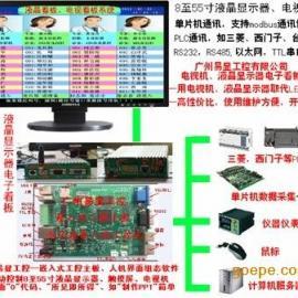 ARM嵌入式系统的人机界面组态软件