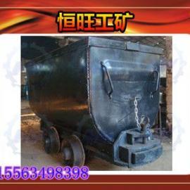 MGC1.1-6固定式矿车详细说明