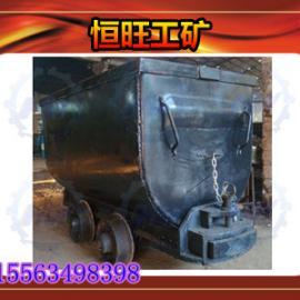 MGC3.3-9固定式矿车说明书