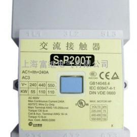 S-P200T交流接触器
