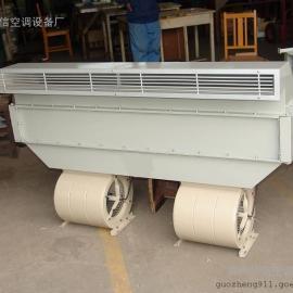 RM-2010L-S离心式热水空气幕/电厂热风幕 高大厂房空气幕