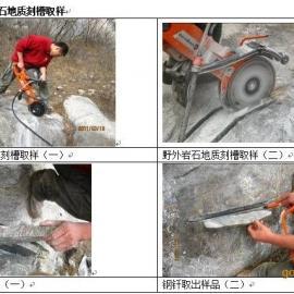 GEO-2280单槽地质取样刻槽机