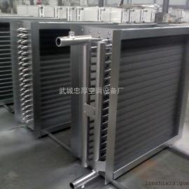 【烘箱、烘房蒸汽型铜管加热器生产厂家】
