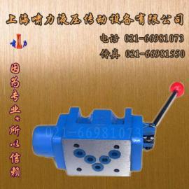 34SO-H10B-W上海手��Q向�y
