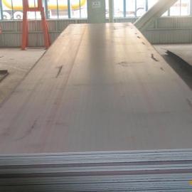 WRZ360耐磨钢板