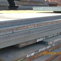 WNM360B耐磨钢板