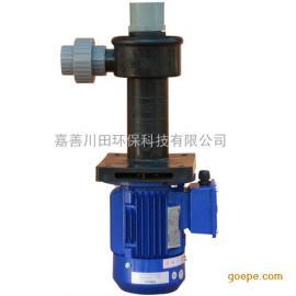 直立式化工泵