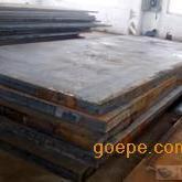 WNM400B耐磨钢板