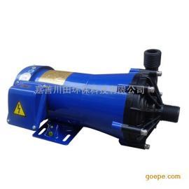 三川宏磁力泵