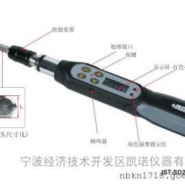 英示INSIZE数显扭力起子IST-SD200