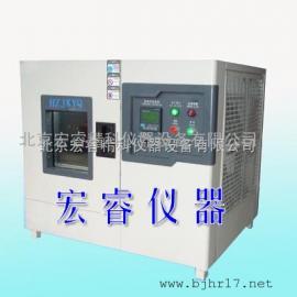 北京小型恒温恒湿试验箱