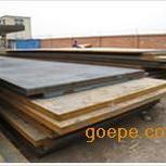 WFHY415管线件钢板