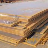 X52(L360)管线钢舞钢市金汇升