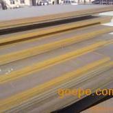 X65(L450)舞钢管线钢板舞钢市金汇升钢铁贸易有限公司