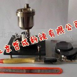 霍尔流速计 松装密度仪 金属灰尘密度计 北京哲成