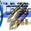 供应碳纤维复合热辊厂家,国内碳纤维复合热辊供应商