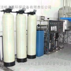 小型纯净水设备价格 反渗透、净水设备价格
