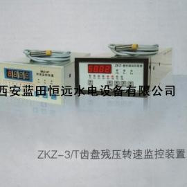机组齿盘测速装置厂家PT+CT齿盘测速信号装置ZKZ-3T