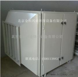 废气净化装置,有机废气净化器,废气处理设备