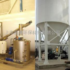 活性炭干法投加设备
