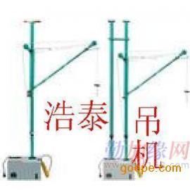吊运机【浩泰牌】便携式小吊机 室外吊运机 吊机电动吊篮