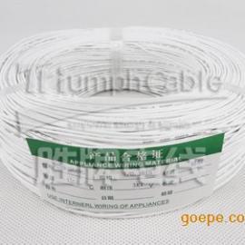 UL3239电子线 硅胶高压线