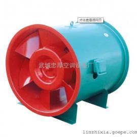HTF(A)系列消防高温排烟轴流风机 厂家 价格型号